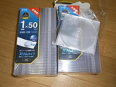 CD/DVDケース