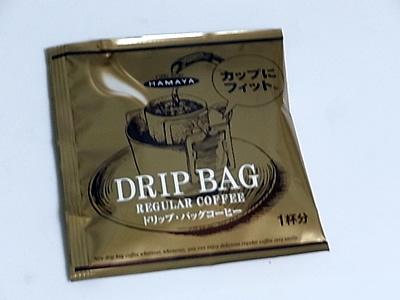 ハマヤ スペシャルブレンド ドリップ・バッグコーヒー