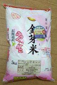 金芽米ふっくりんこ