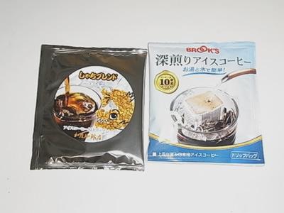 ドリップバッグアイスコーヒー ブルックス と 加藤珈琲
