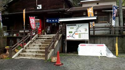 木郷滝管理釣り場