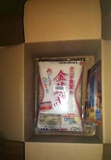 金芽米 パッケージ