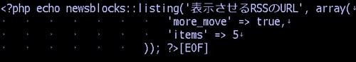 script_sample500.JPG