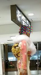 成人の日 成田空港