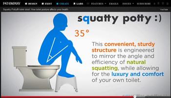 squattypotty01.jpg