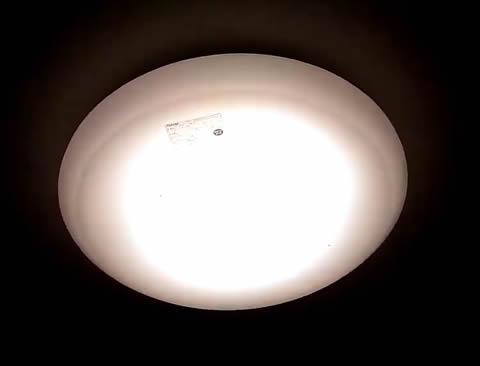 東芝LEDシーリングライト